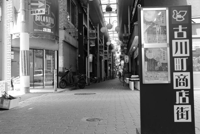 京都・東山区・【モノクロさんぽ】古川町商店街20150624-3