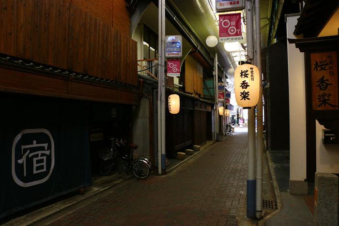 京都・東山区・古川町商店街20150422-10