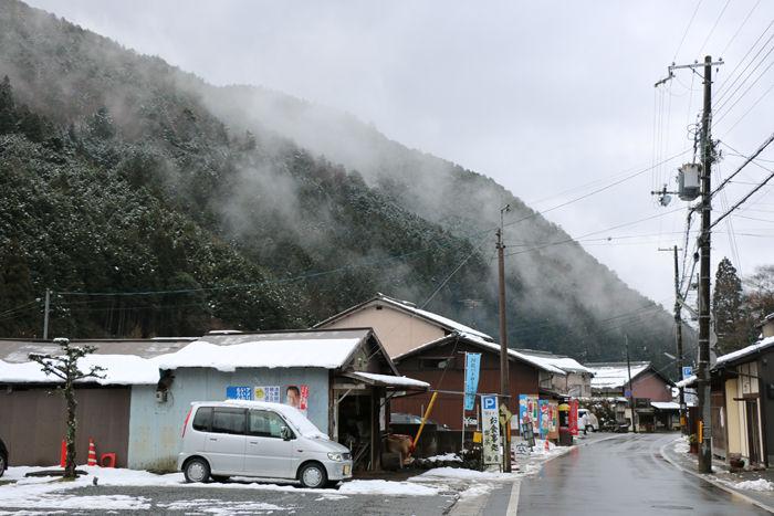 京都・左京区・鞍馬駅界隈20140209-11