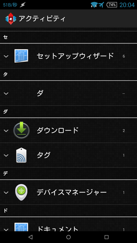 Screenshot_2015-02-01-20-04-18