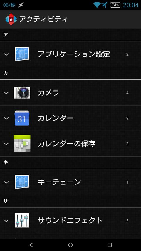 Screenshot_2015-02-01-20-04-05