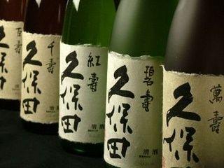 久保田 各種