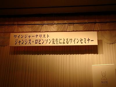 2009 冬 074