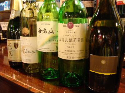 バッカス ワイン 001