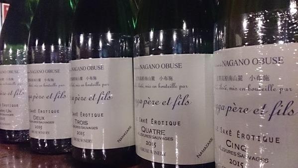 小布施 日本酒
