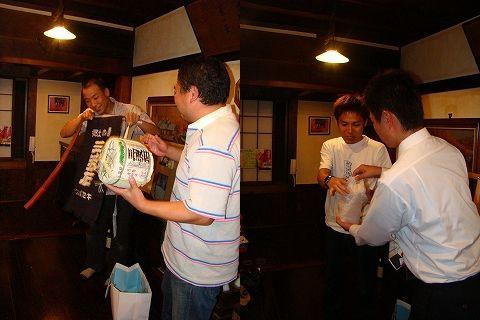 きき酒 2位3位