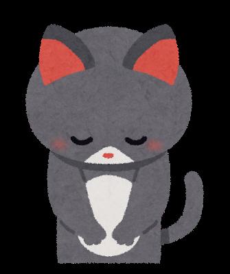 ojigi_animal_neko