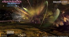 スキル01放射ブラーON06