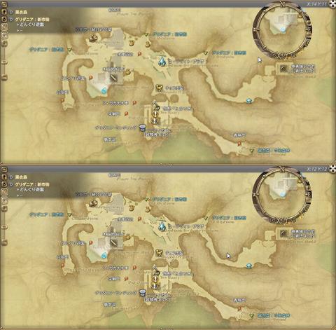 マップ比較