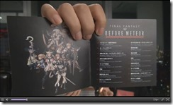 Before 03Meteor:FINAL FANTASY XIV Original Soundtrack