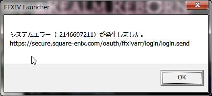 QS_20130614-223251