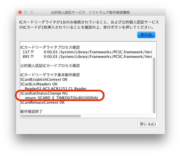 スクリーンショット_2017-01-21_12_12_37