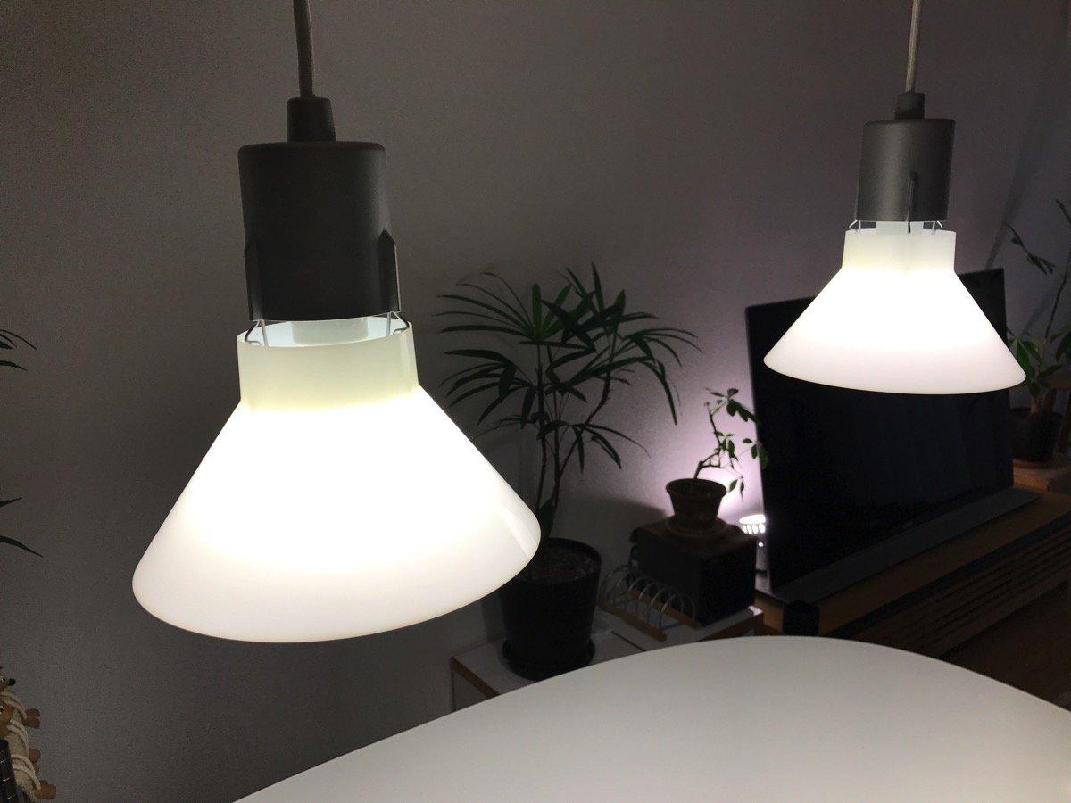 minimal lamp white
