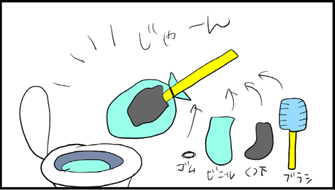 20200816-4