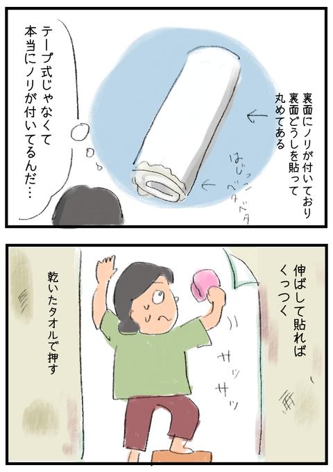 2koma0516