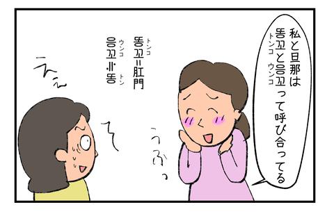 20200328-2