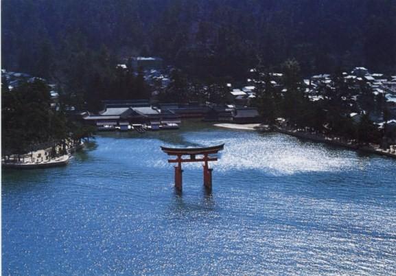 ... : 風景印 広島県~宮島