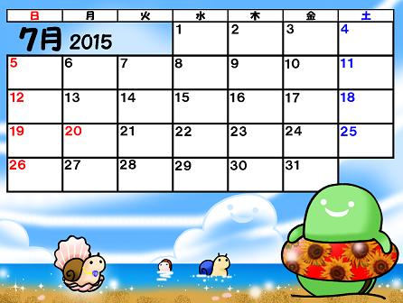 そら豆ゴースト2015カレンダー7月40%