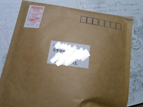 DSCN1428編集