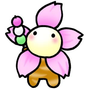 桜子三色団子