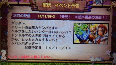 2014-11-13-20-33-35