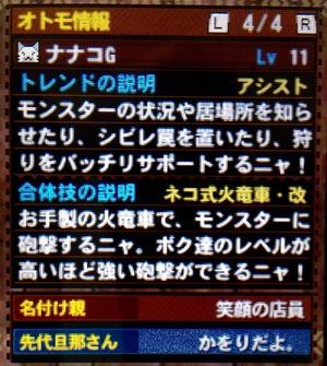 2014-10-20-14-46-39