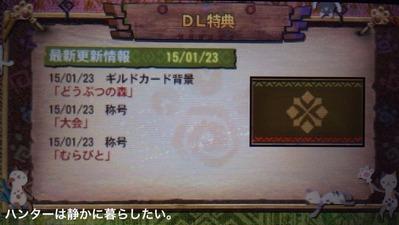 2015-01-23-16-53-43