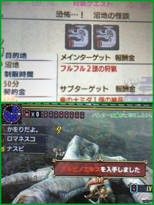 2015-12-10-03-33-53
