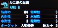 2015-01-06-13-52-35