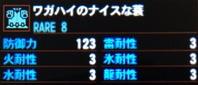 2015-01-06-13-52-48