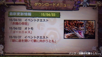 2015-04-04-04-39-11