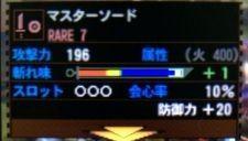 e879ad94-1