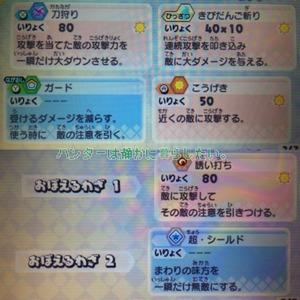 2015-09-04-21-56-55