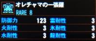 2015-01-06-13-52-43