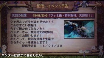 2015-01-23-16-51-18
