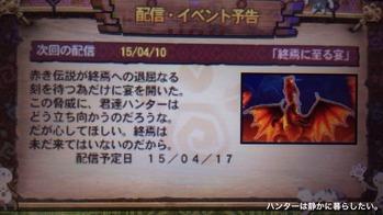 2015-04-10-14-43-30