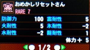 2014-10-20-01-57-11