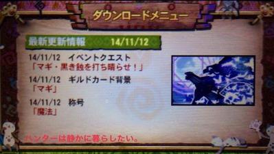 2014-11-13-20-32-32