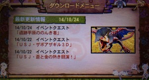 2014-10-24-13-19-15