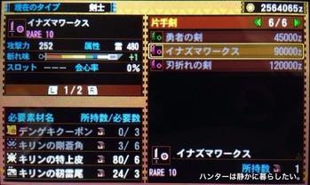 2014-12-30-11-39-12
