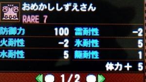 2014-10-20-01-57-20