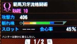2015-02-24-06-45-59