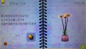 2014-09-05-03-53-26