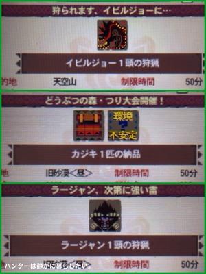 2015-01-23-16-52-58
