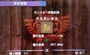 2014-10-15-04-49-20
