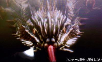 2014-12-09-12-49-19