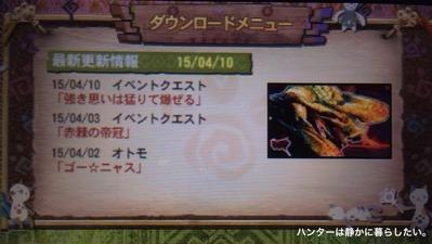 2015-04-10-14-42-51