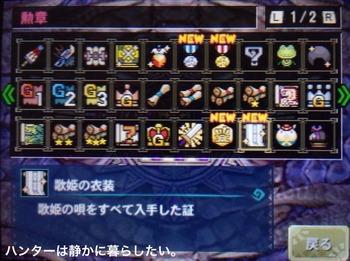 2015-01-20-12-32-36