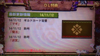 2014-11-13-20-34-56