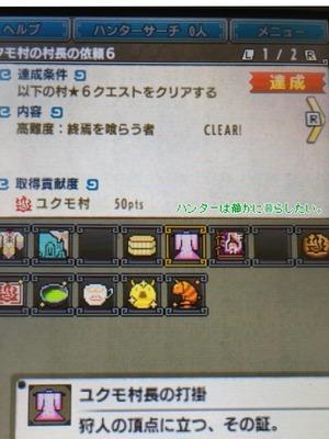 2016-01-29-12-10-01